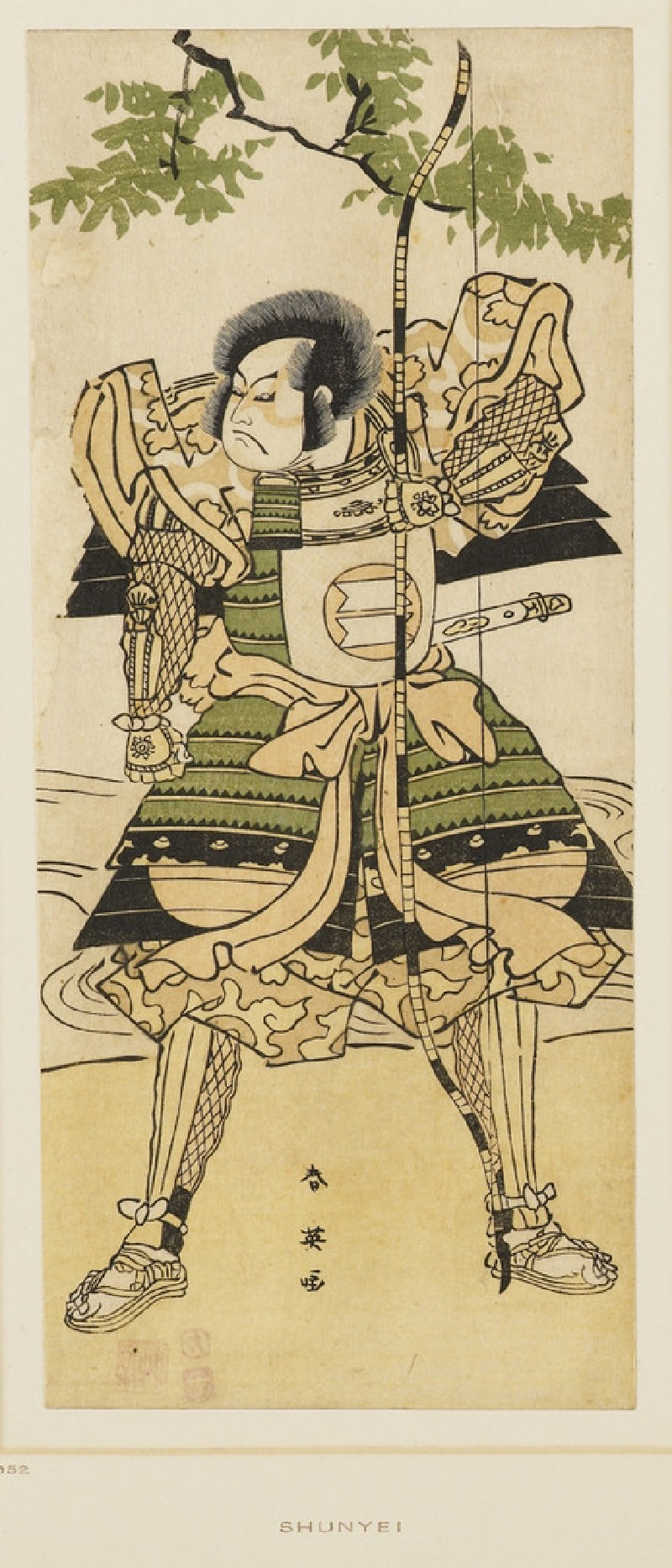 Sakata Hangorō dressed in armour holding a long bow (EAX.4062, front          )