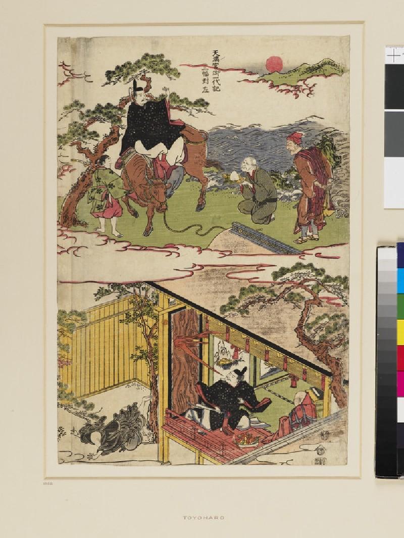 Biography of Tenjinsama (Sugawara no Michizane) (front          )