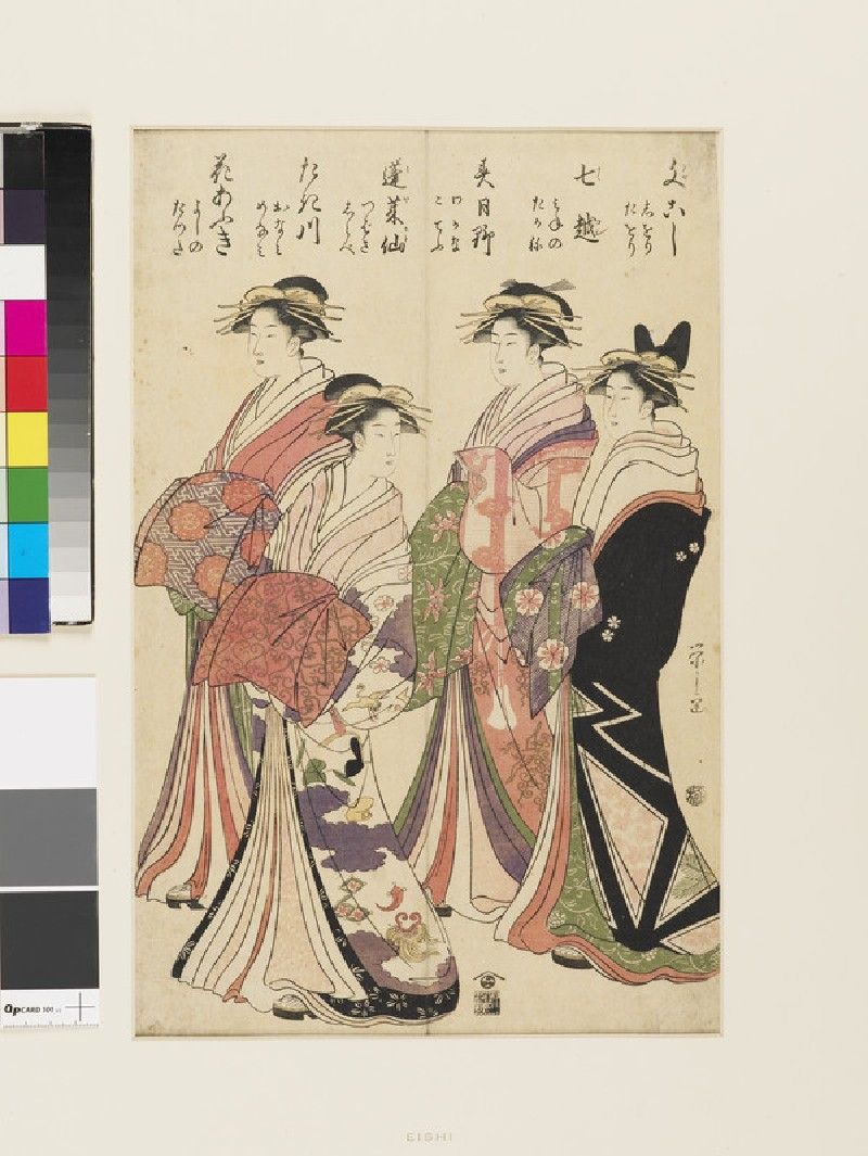Courtesans of the Ogiya with their kamuro (EAX.4100, front          )