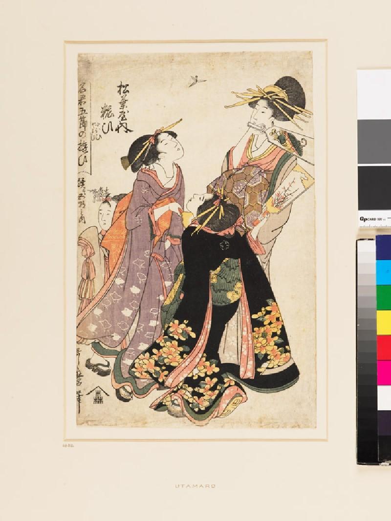 Yosō-i of the Matsubaya Brothel, playing battledore and shuttlecock with her attendants