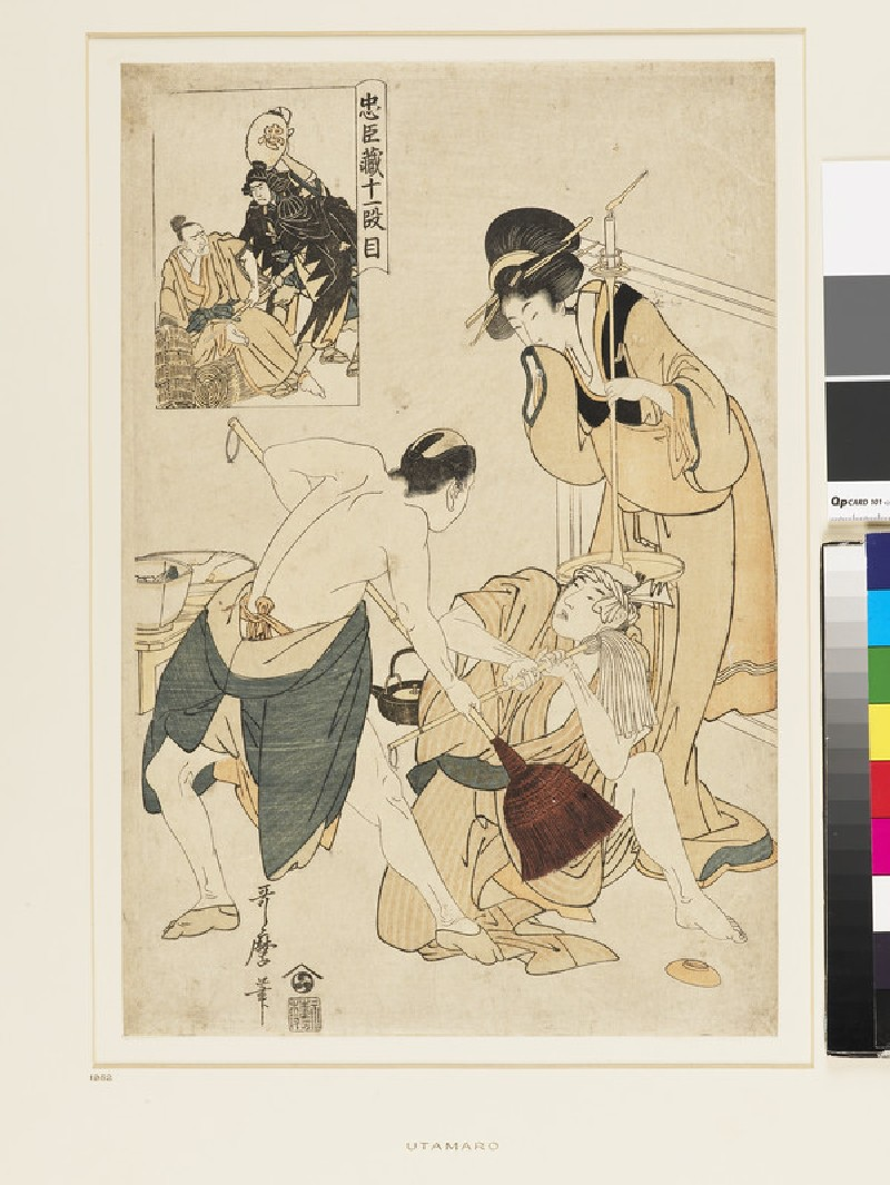 Chūshingura Act Eleven (front          )