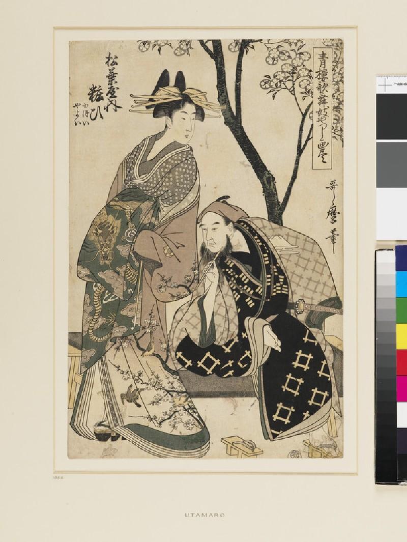 Yoso-oi of Matsuba-ya with Mitsui as He Sits on a Bench Smoking