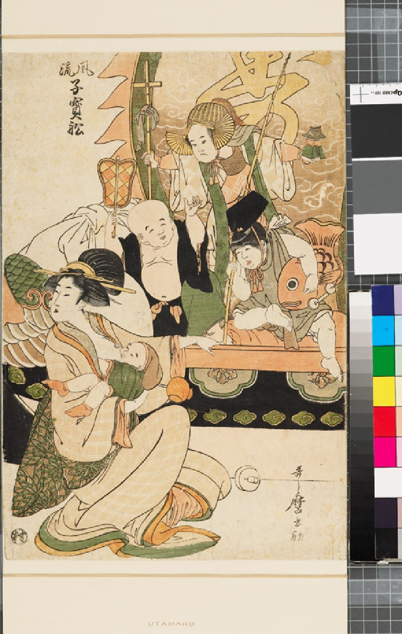 Children playing the seven gods of good fortune in a New Year's play