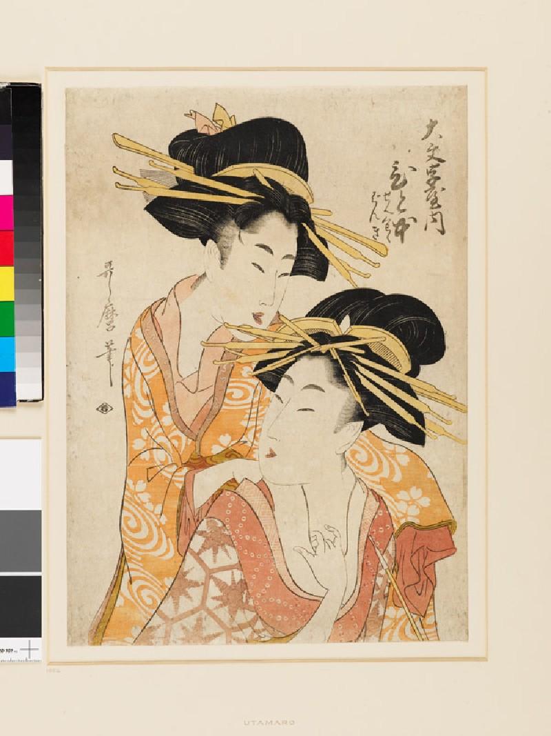 The Courtesan Hitomoto of the Daimonji-ya (EAX.4136, front          )