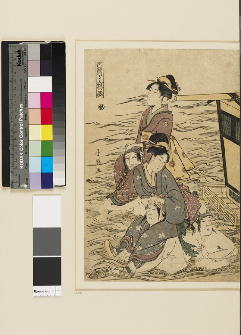 Fording the Abe River (EAX.4140.c, front            )
