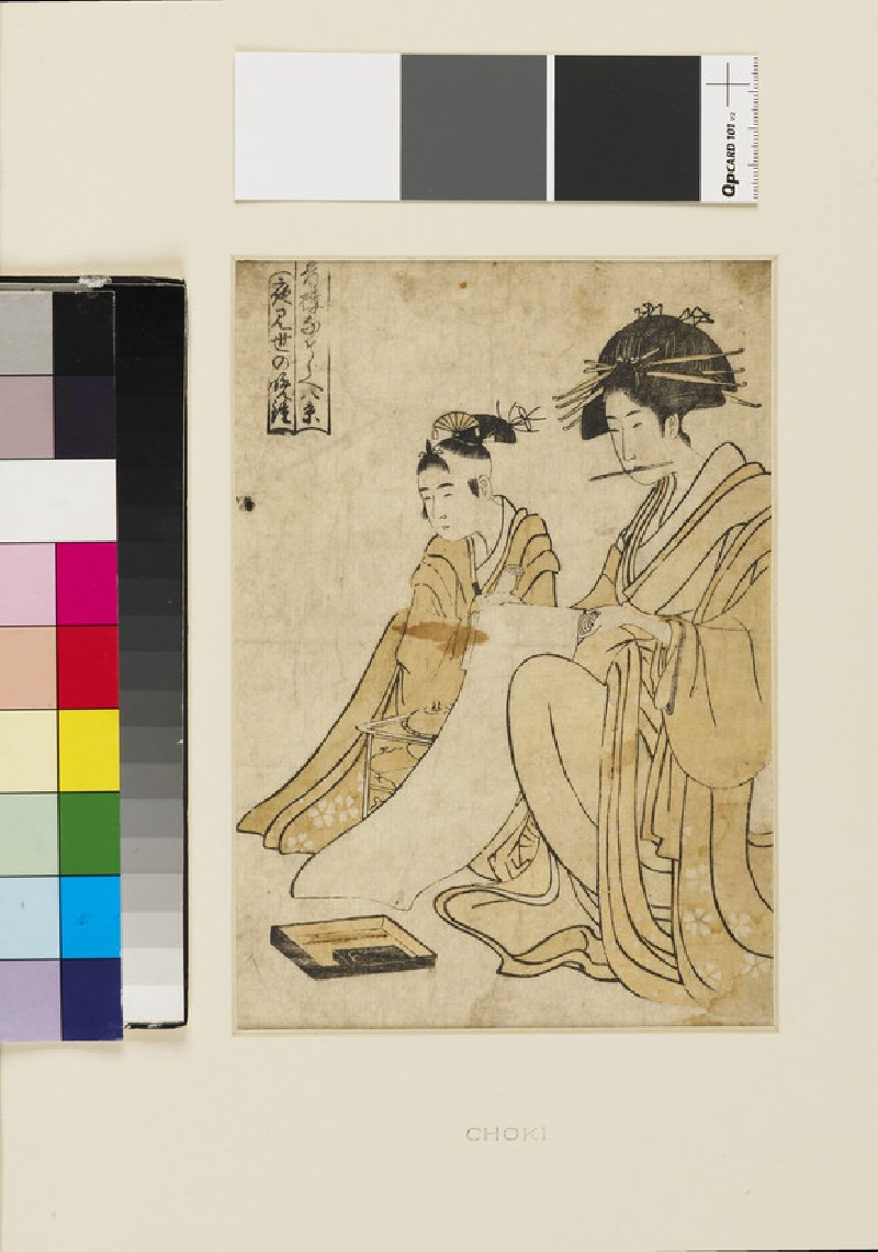 Courtesan rolling a scroll, a young girl by her side (front          )