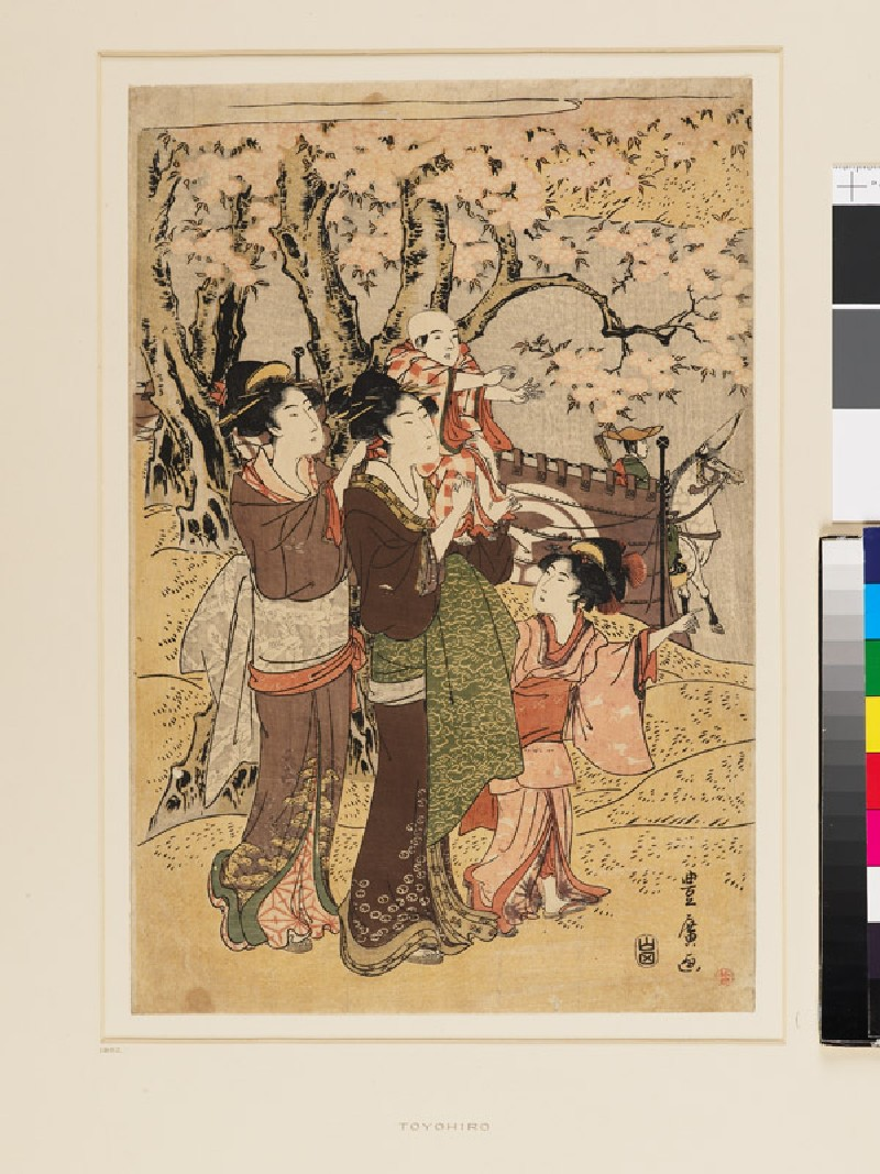 Women and children watching archery in March (EAX.4146, front          )
