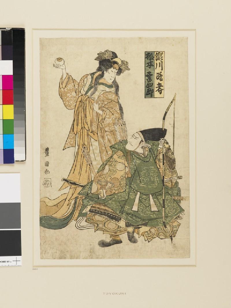 Segawa Rokō as Takiyashi-hime holding the sacred jewel, Matsumoto Kōshirō as Tawara Tōda Hidesato (EAX.4162, front          )