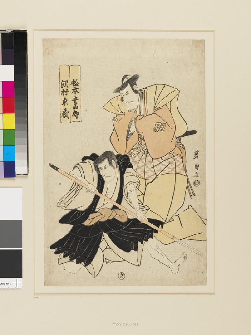 Sawamura Tōzō  as a spearman overlooked by Matsumoto Kōshirō  as a villain (EAX.4163, front          )