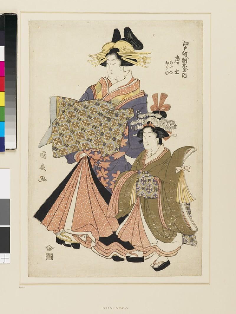 The Courtesan Morokoshi of the House of Echizen in Edochō