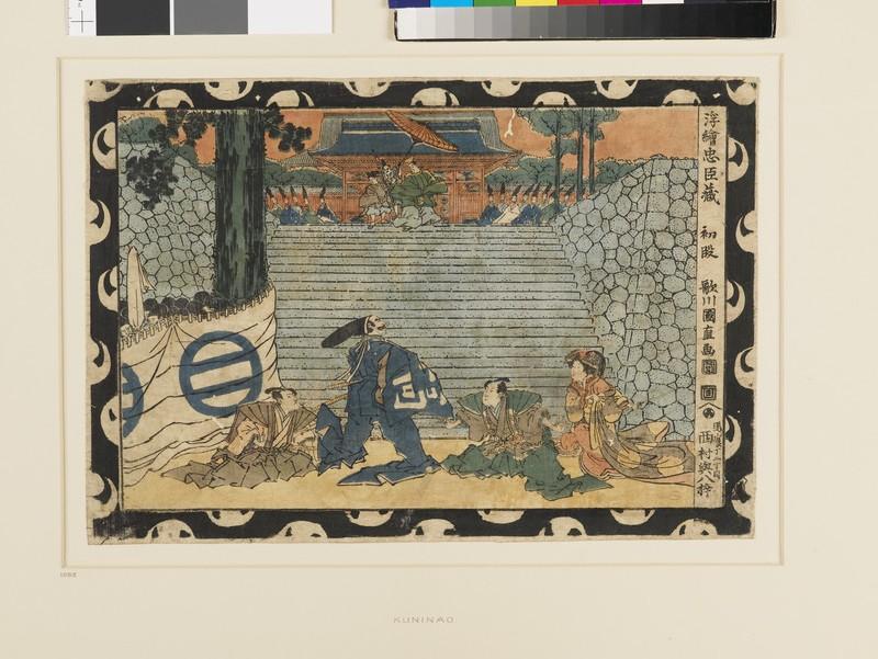 Chūshingura. Act I (Shodan) (EAX.4179, front          )