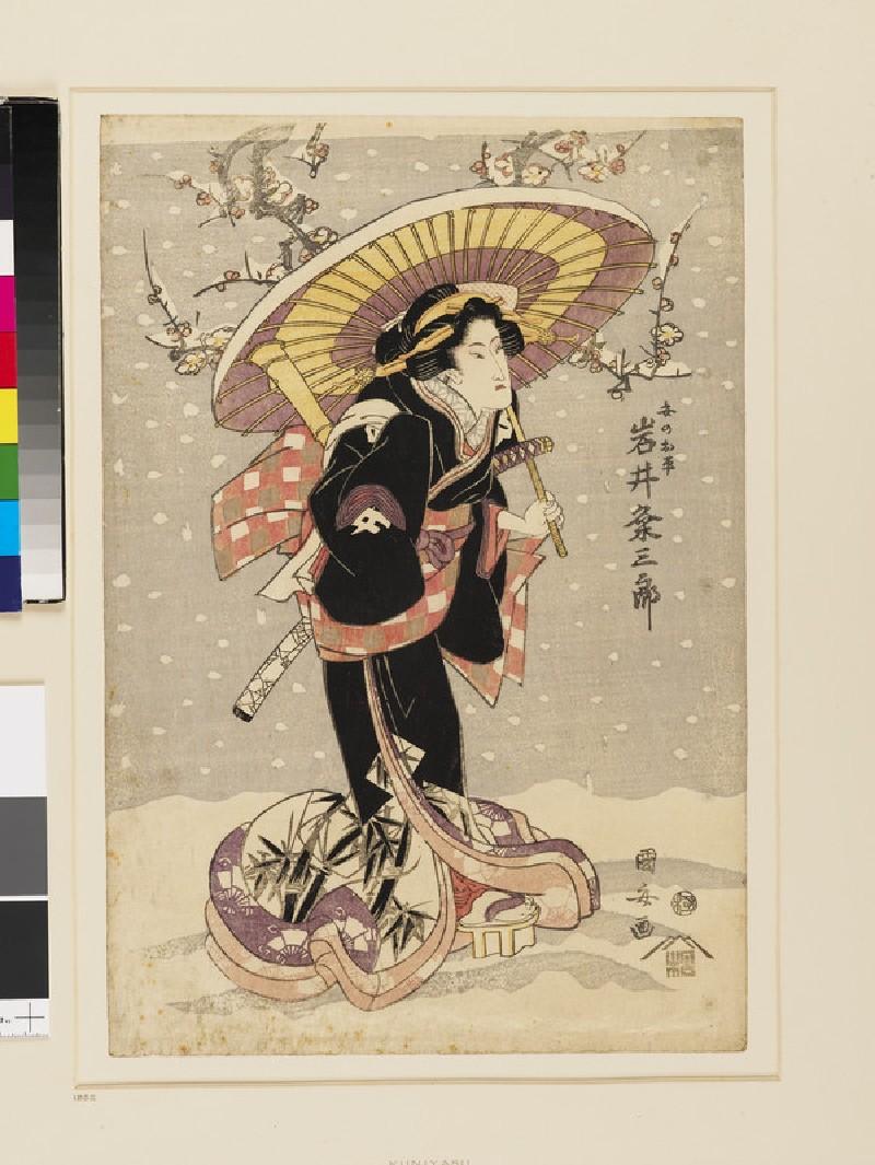 Iwai Kumesaburō as An no Ohei (front          )