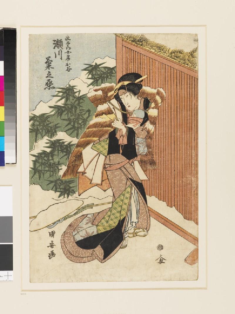 Segawa Kikunojō Playing the Part of Otani Nyōbō Masaemon, the Divorced Wife of Karaki Masaemon (EAX.4186, front          )