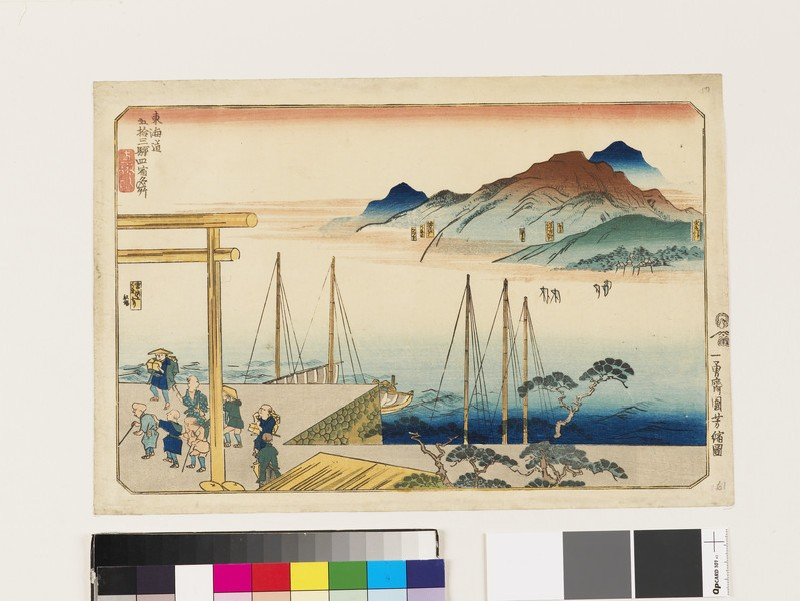 Four Stations: Miya, Kuwana, Yokkaichi, and Ishiyakushi (EAX.4193, front          )