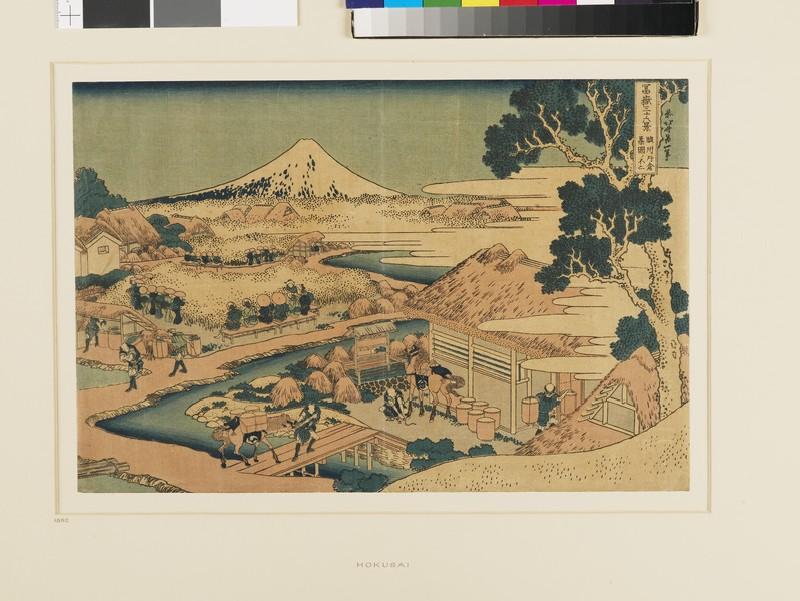 Fuji from the Tea-Fields of Katakura in Suruga (front          )