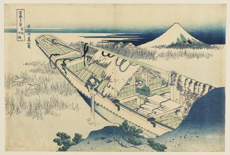 Ushibori, Hitachi Province (EAX.4220, front          )