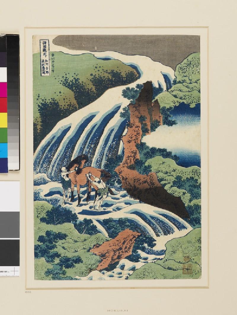 Yoshino Waterfall, where Yoshitsune washed his horse (EAX.4226, front          )