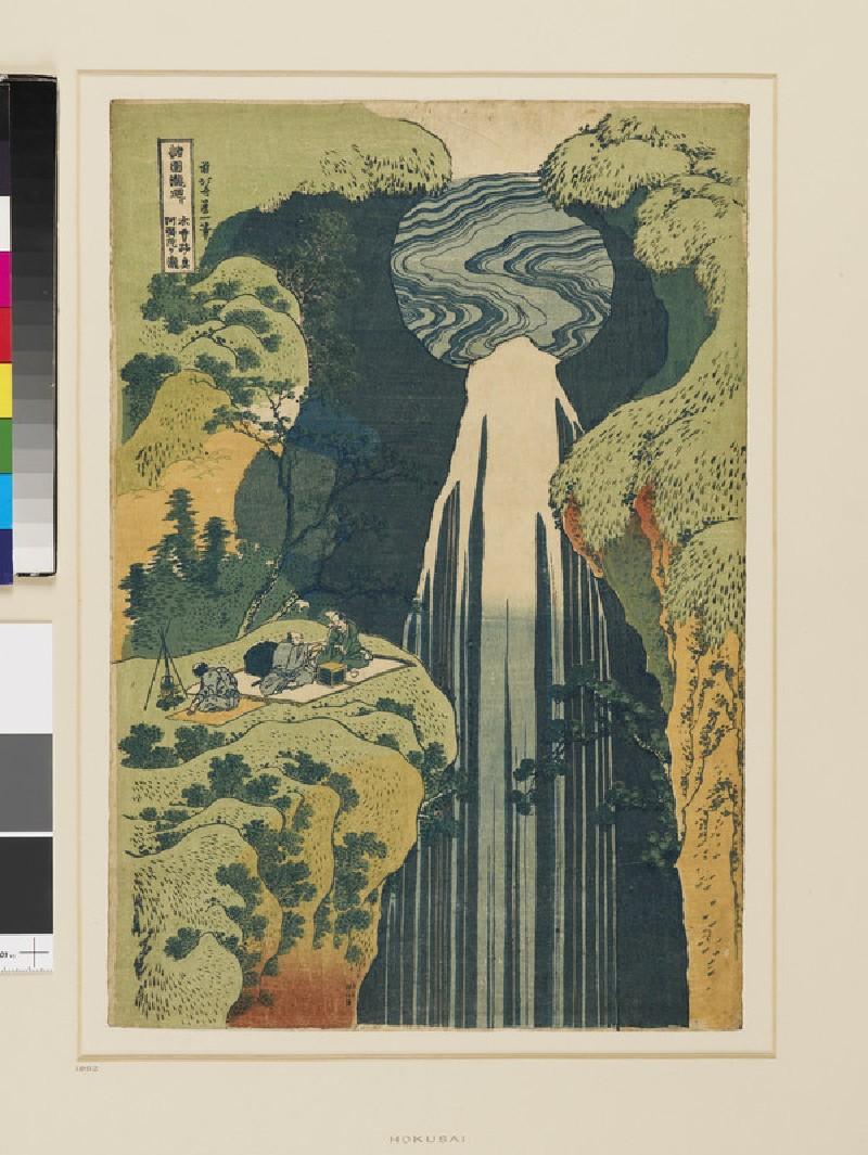 The Amida falls, in the far reaches of the Kiso Road