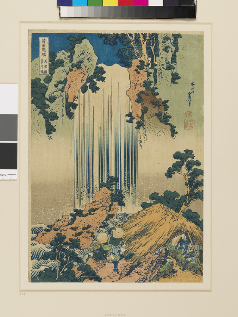 Yōrō waterfall in Mino Province (front          )
