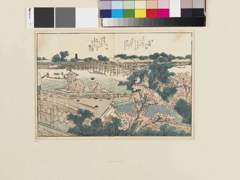 From Picture Book of the Sumida River. A Glance of Both Shores (front          )