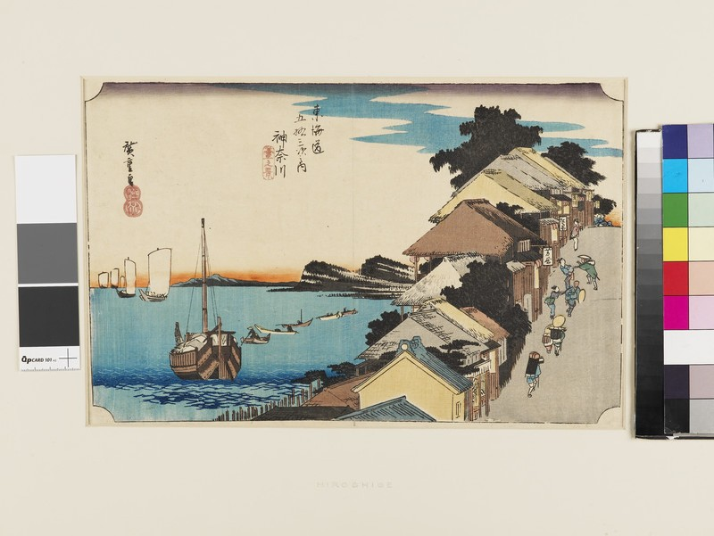 Kanagawa: View of the Embankment