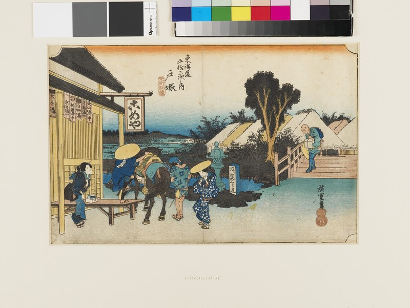 Totsuka: Junction at Motomachi (EAX.4268, front          )