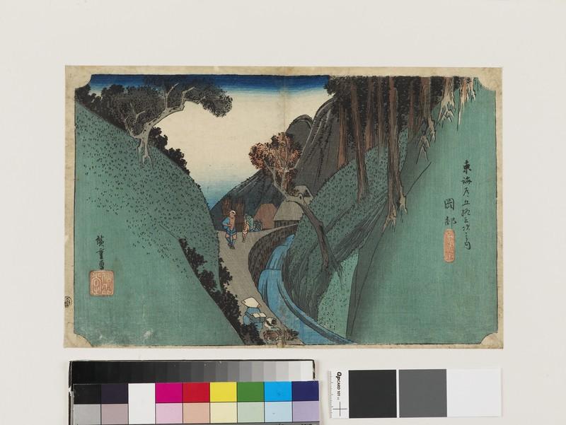 Okabe: Utsu Mountain (EAX.4275, front          )