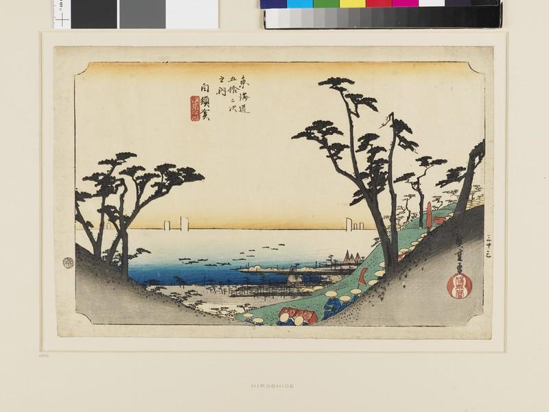Shirasuka: View of Shiomizaka (EAX.4283, front          )