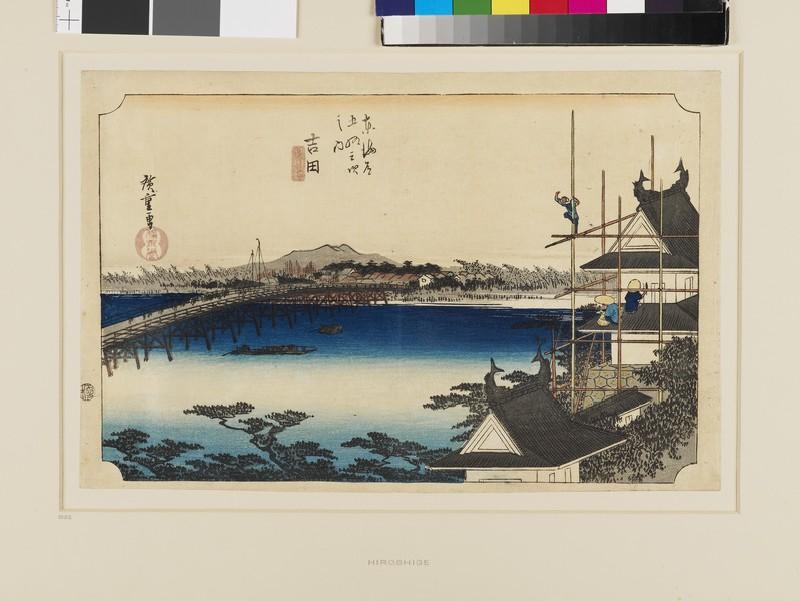 The Bridge over the Toyo River at Yoshida