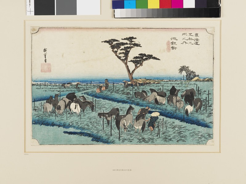 Chiryū: Early Summer Horse Fair