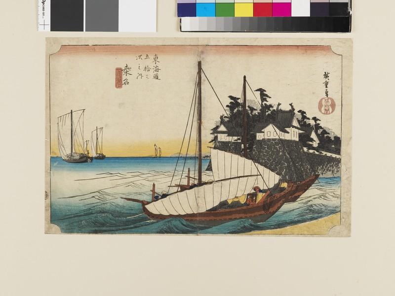 Kuwana: Shichiri Crossing (front          )