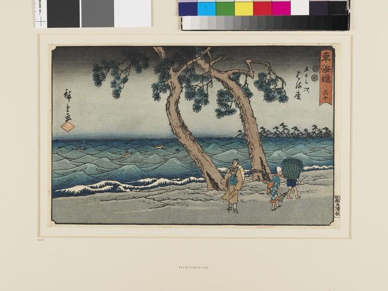 Hamamatsu (EAX.4300, front          )