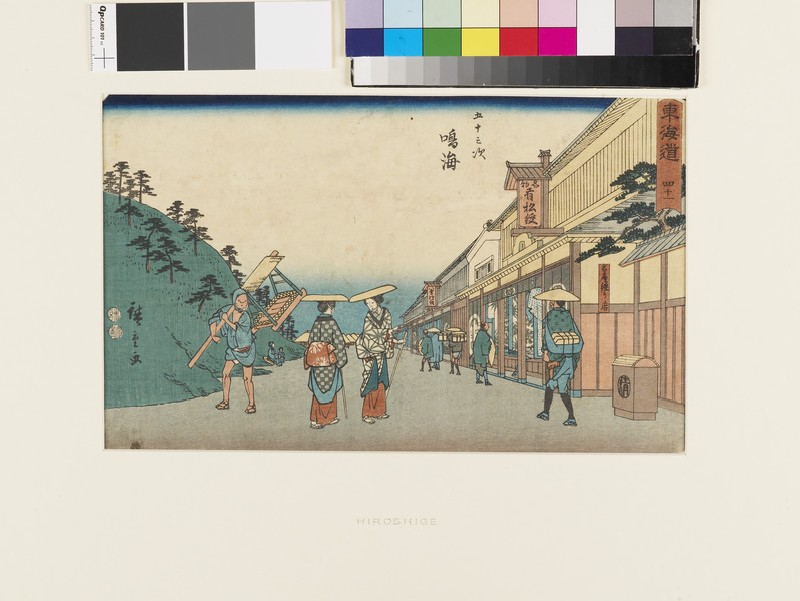 Narumi: Shops Selling the Famous Tie-dyed Fabric (EAX.4302, front          )
