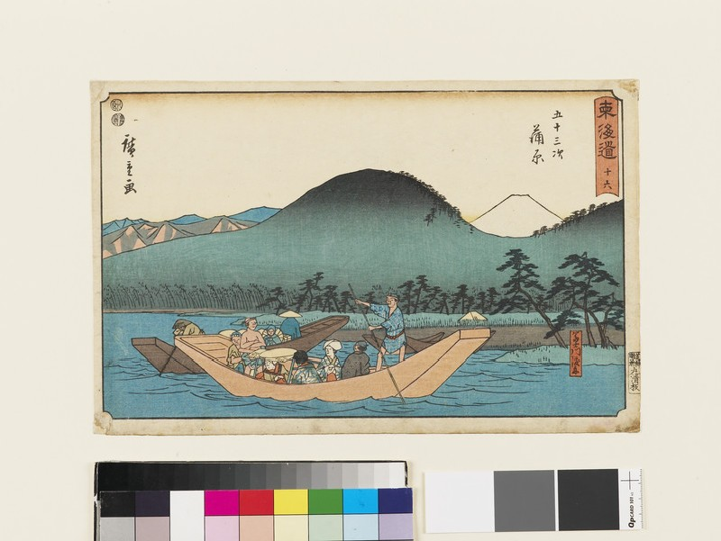 Kanbara: Ferryboat on the Fuji River
