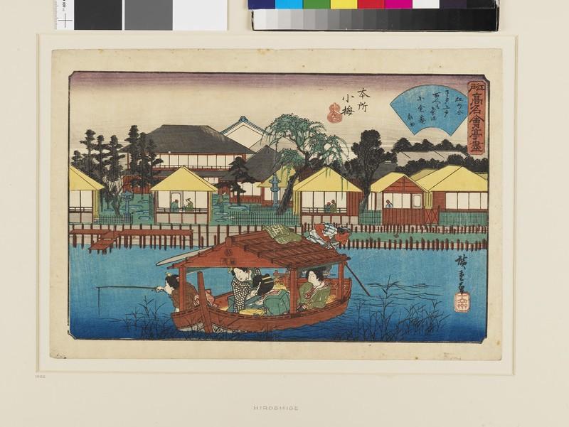 Koume in Honjo: the Ogura-an Restaurant (EAX.4318, front          )