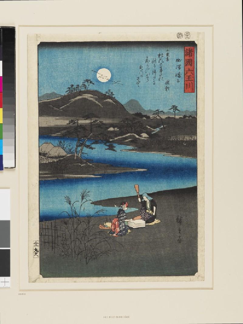 The Kinuta Jewel River, Province of Settsu (EAX.4322, front          )
