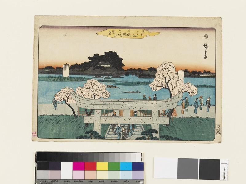 Distant view of the Mimeguri Embankment and Matsuchiyama