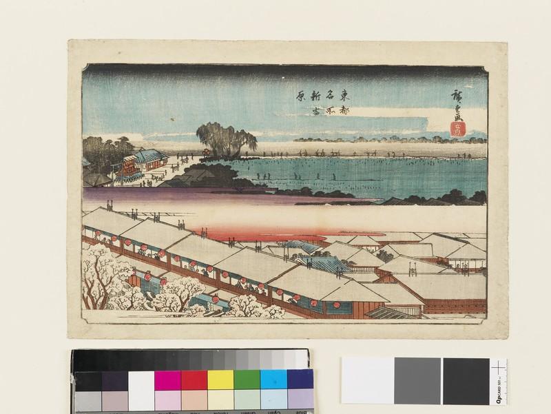 Shin Yoshiwara (EAX.4328, front          )