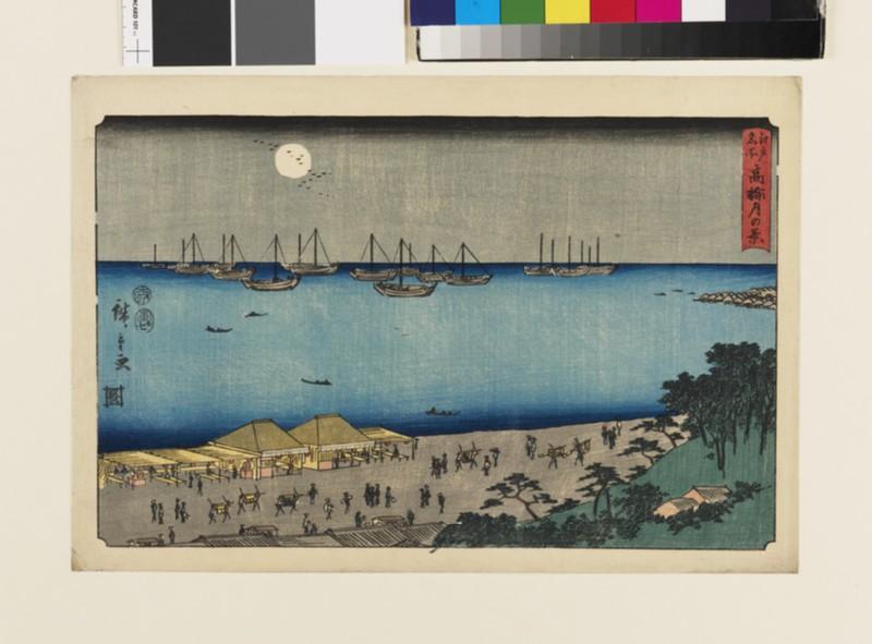 Moon at Takanawa (EAX.4329, front          )