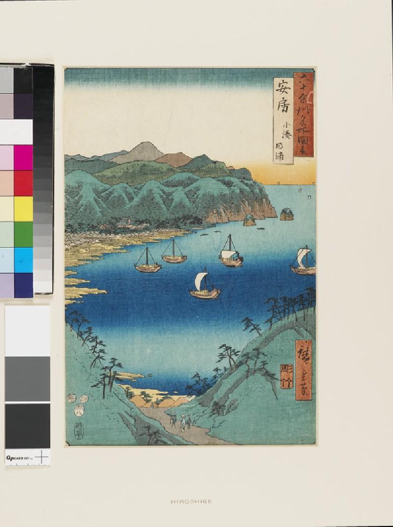 Uchiura, Kominato in Awa Province (front          )