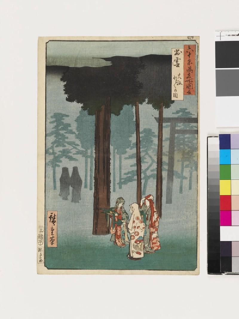 The Hotohoto Festival at the Great Shrine in Izumo Province