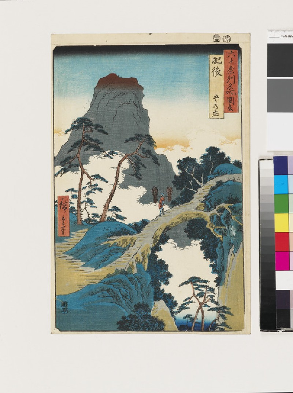 Gokanosho in Higo Province