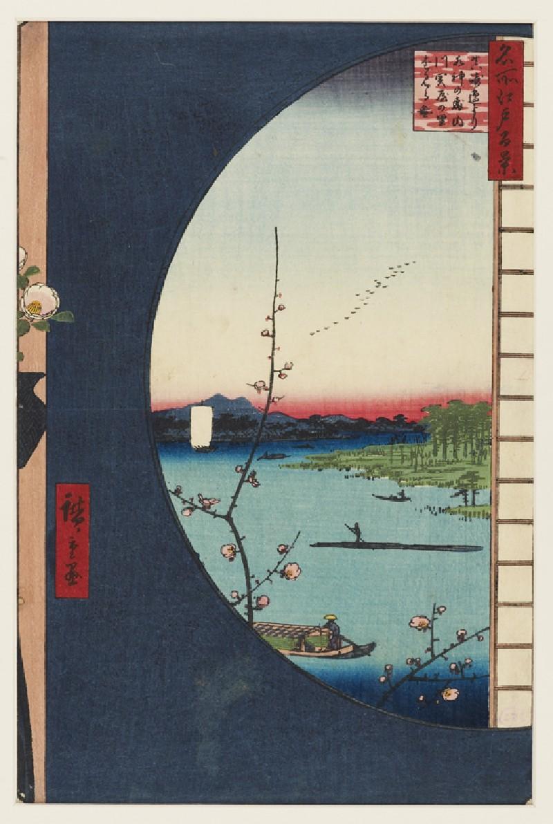 View from Massaki of the Suijin Woods, the Uchikawa River and Sekiya Village