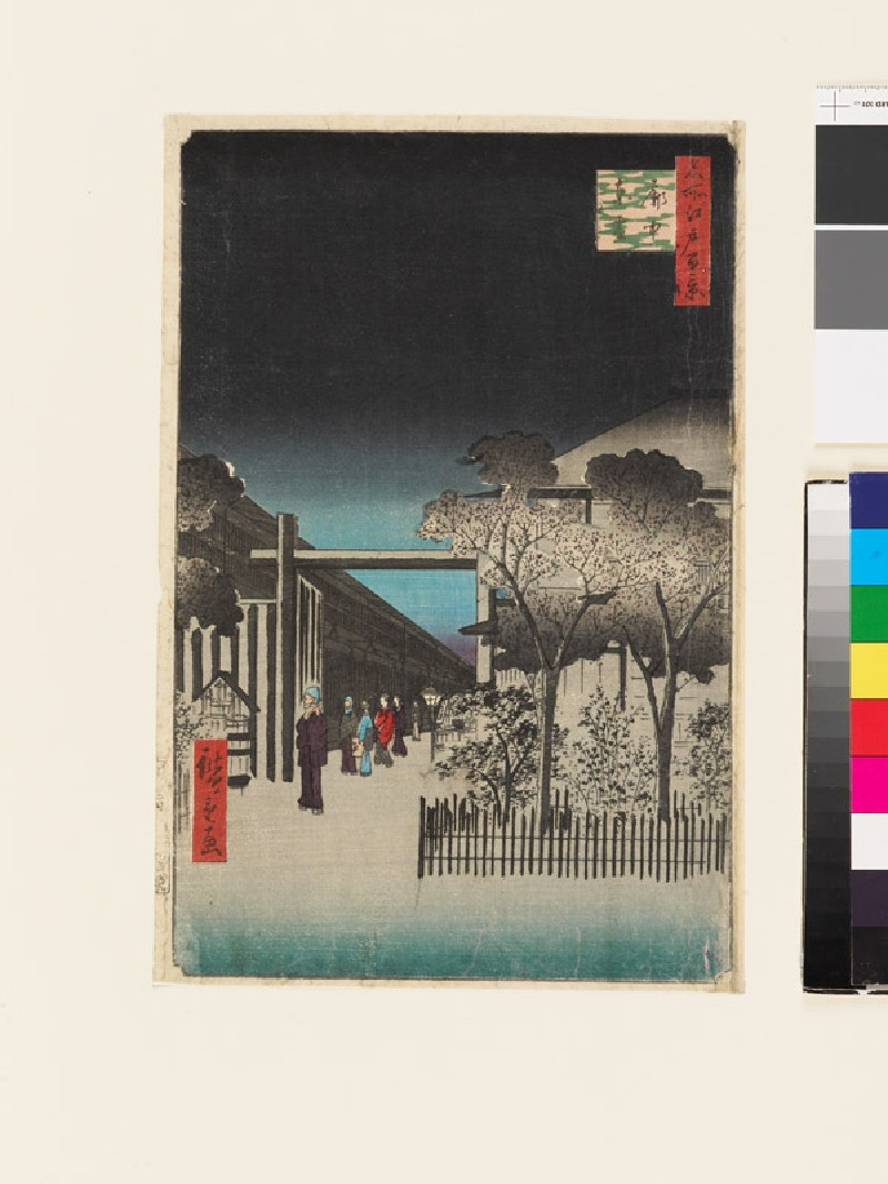 Dawn Inside the Yoshiwara (front          )