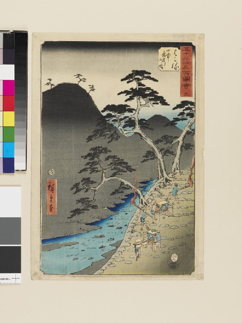 Hakone: Night Procession in the Mountains
