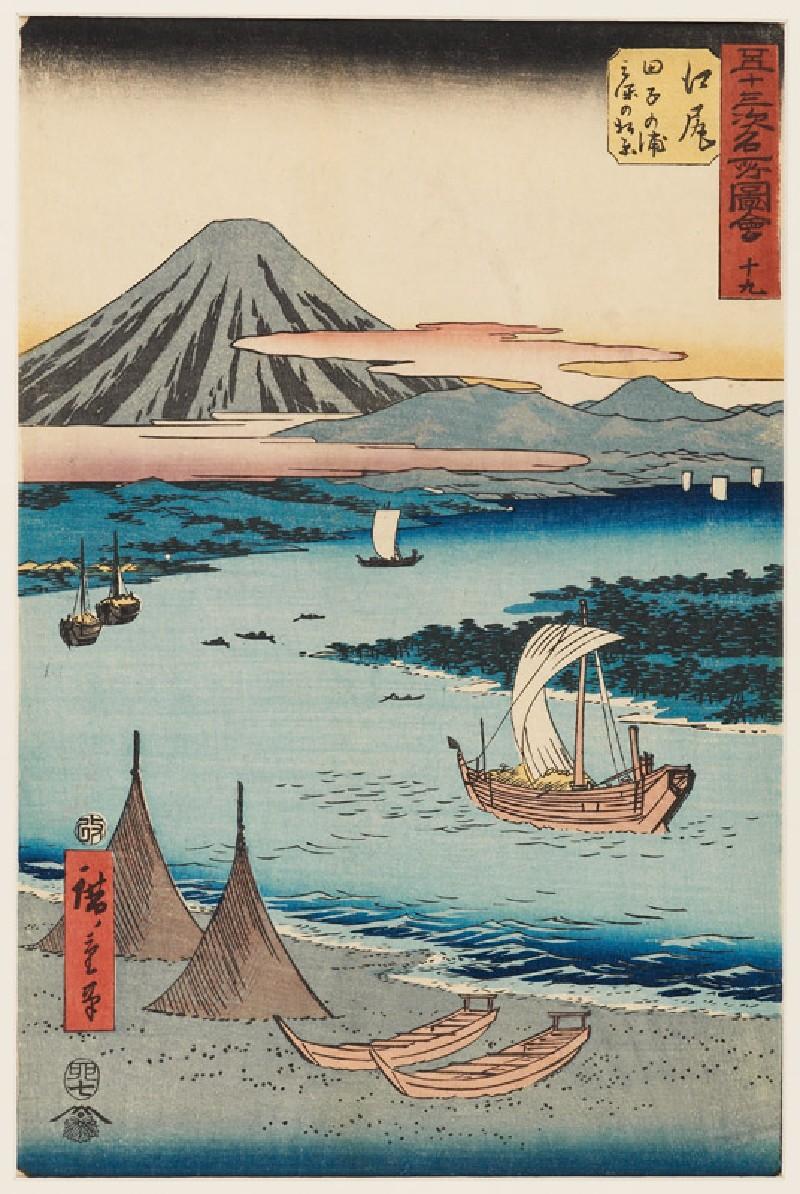 Ejiri: Tago Bay and Miho no Matsubara (EAX.4374, front          )