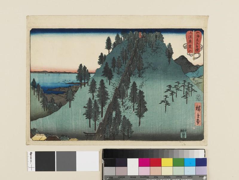 Mount Kaso in Kazusa Province (EAX.4376, front          )