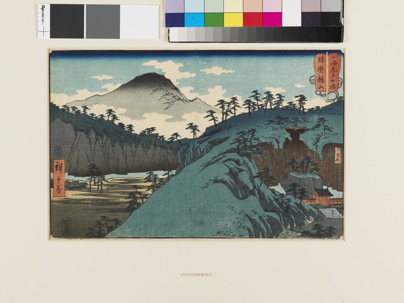 Mount Tatsu in Harima Province (front          )