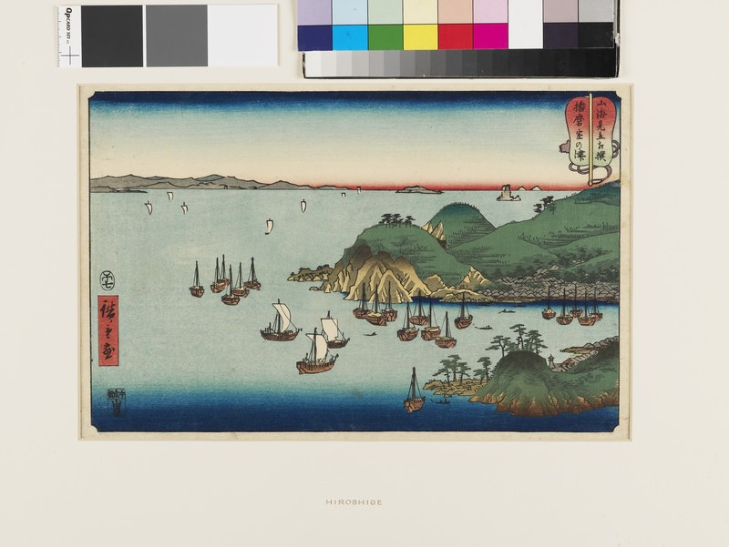 Harbour at Muro in Harima Province (EAX.4378, front          )