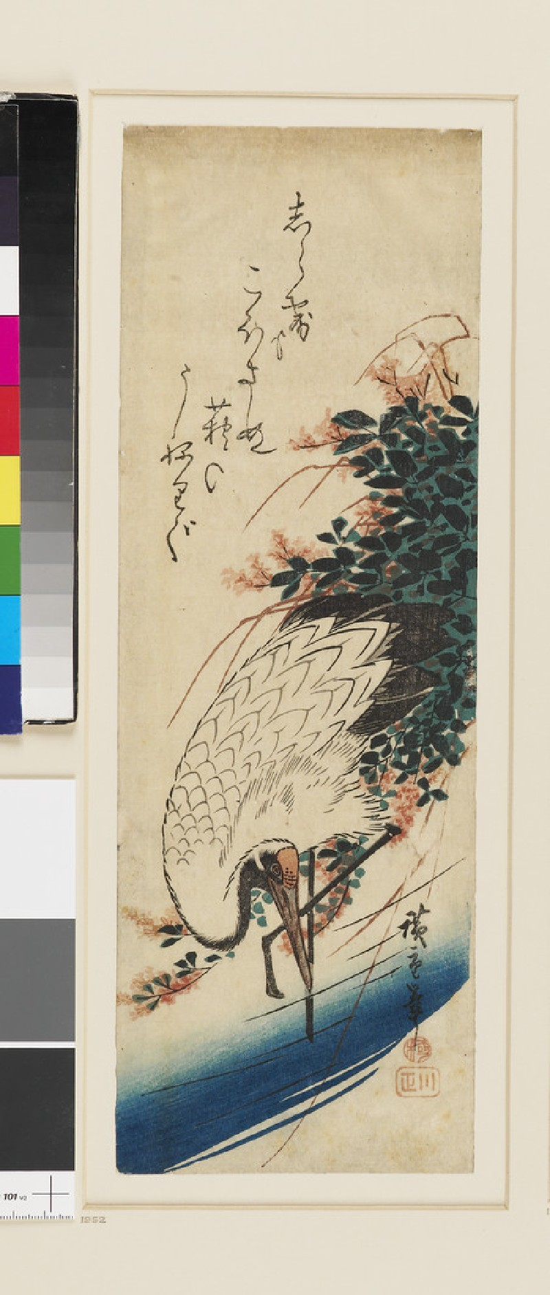 Wading crane and trailing bush clover (EAX.4398, front          )